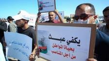لیبیا میں سیاسی مکالمے کا مقصد قومی یکجہتی کی حکومت اور جلد انتخابات