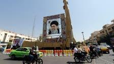 ایرانی اپوزیشن گروپ کا تہران کے نزدیک خفیہ جوہری مقام کا انکشاف