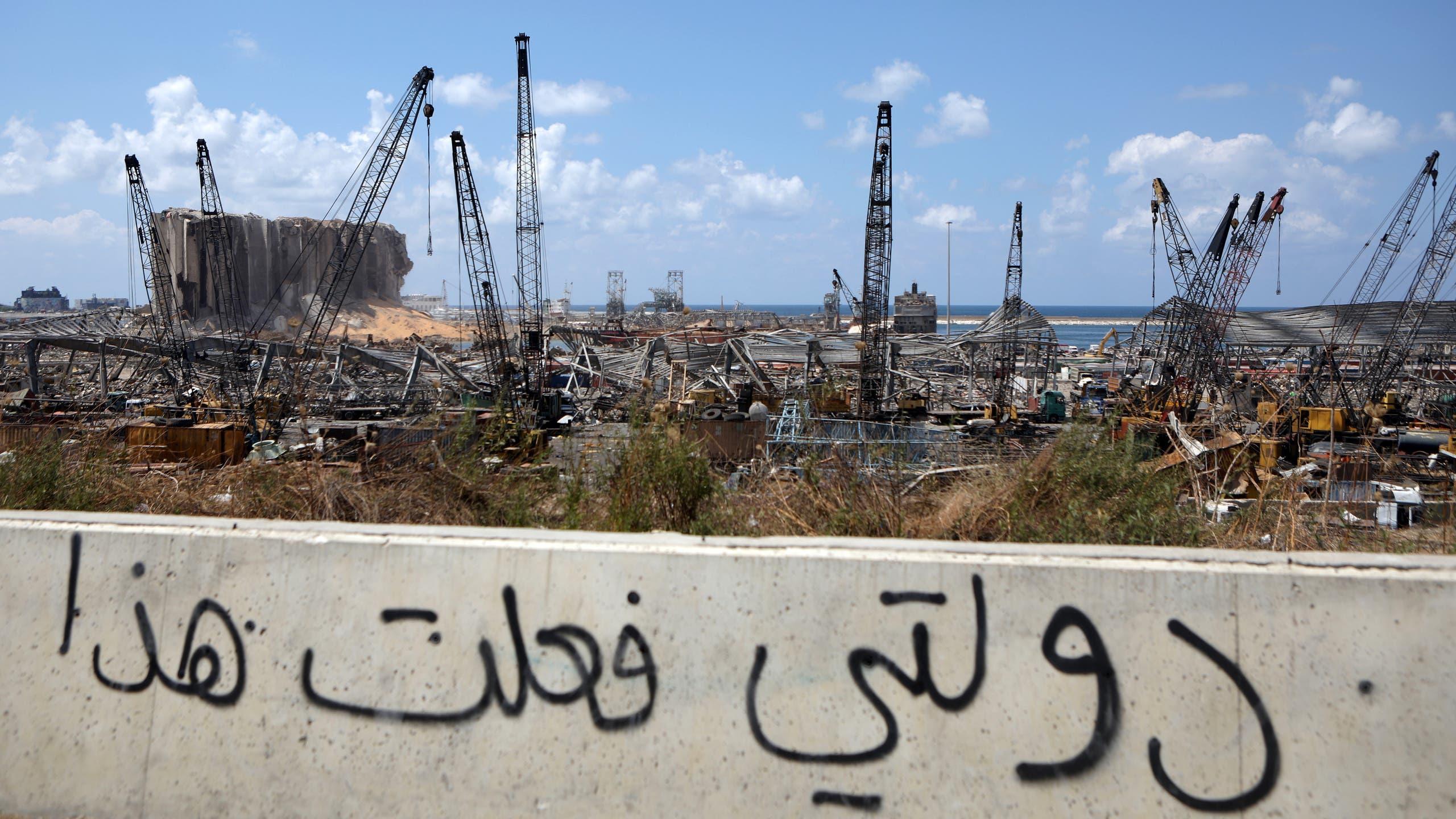 Al largo del porto di Beirut (Archivi - France Press)