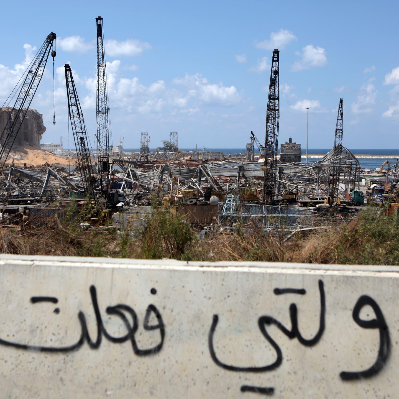 شاهد نجا من انفجار بيروت.. يكشف تفاصيل جديدة