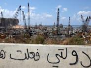 مواد خطرة في مرفأ بيروت ثانية.. هذه قصتها