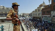 Houthis say want to strengthen relations with ally Iran