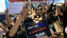 Hundreds protest in Bangkok in defiance of crackdown