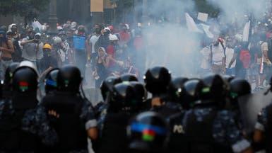 عام على حراك لبنان.. ومحتجون إلى الشارع
