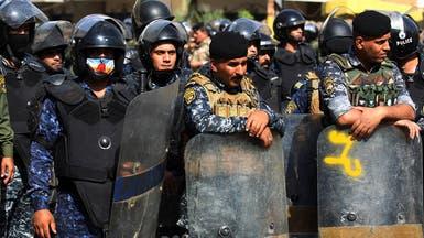 بعد حرق مقر حزب كردي في بغداد.. إقالات وتوعد المتورطين