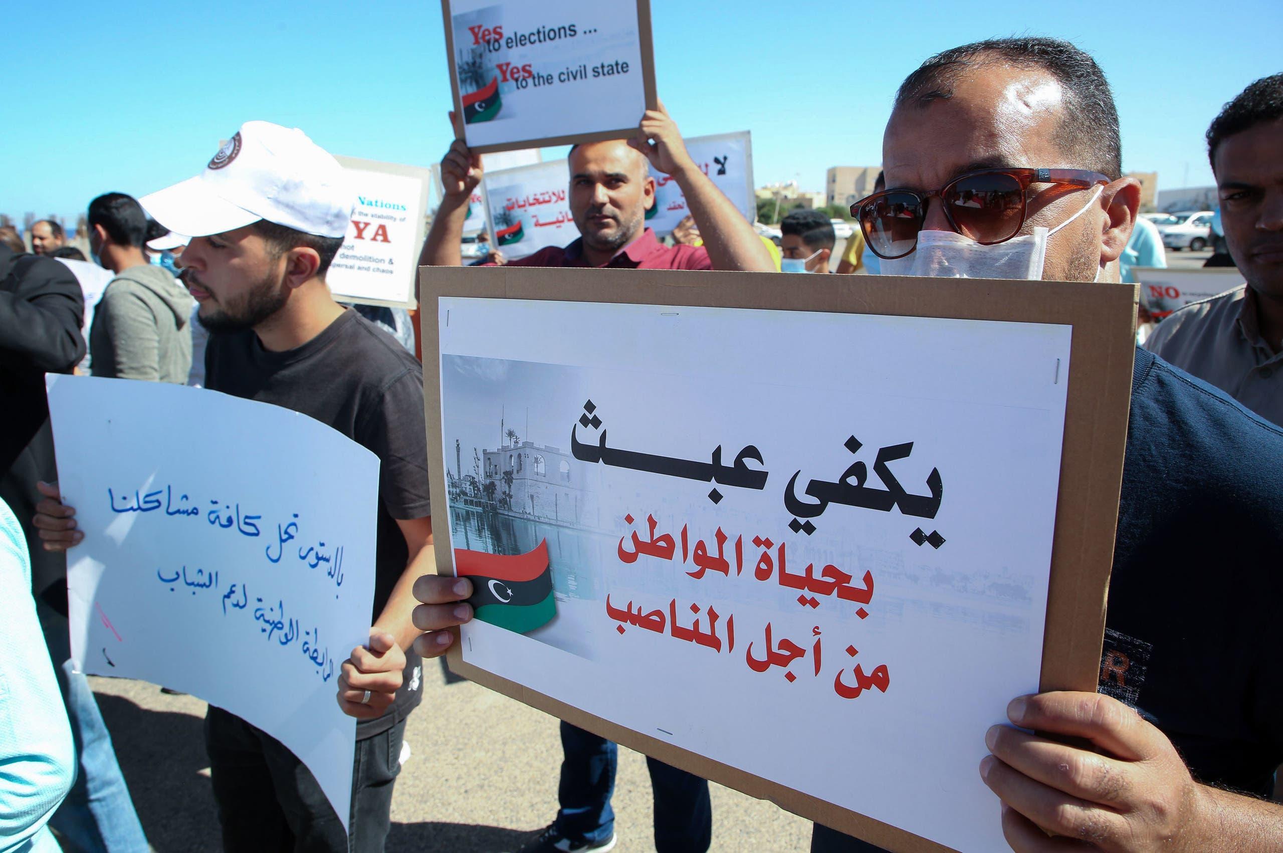 من غرب ليبيا(أرشيفية- فرانس برس)