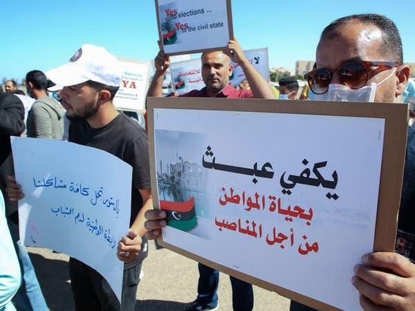 حكومة وحدة وانتخابات سريعاً.. تفاصيل عن الحوار الليبي