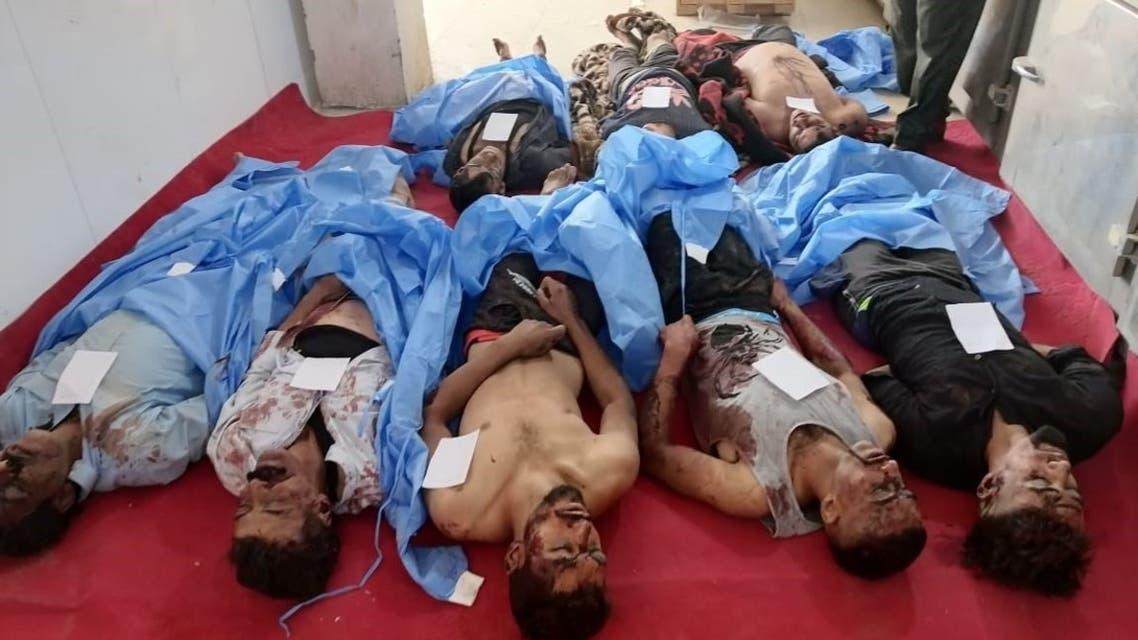 جثث ضحايا مجزرة صلاح الدين في العراق