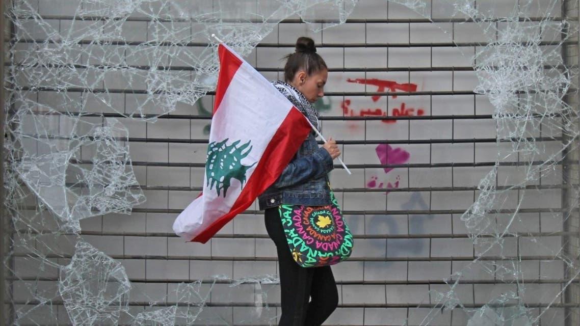 من بيروت - أرشيفية من فرانس برس