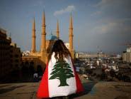 دول غربية وعربية تدرس فرض عقوبات على شخصيات لبنانية