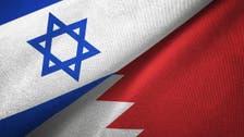 اسرائیل نے بحرین کے ساتھ سفارتی تعلقات استوار کرنے کے اعلان کی توثیق کردی