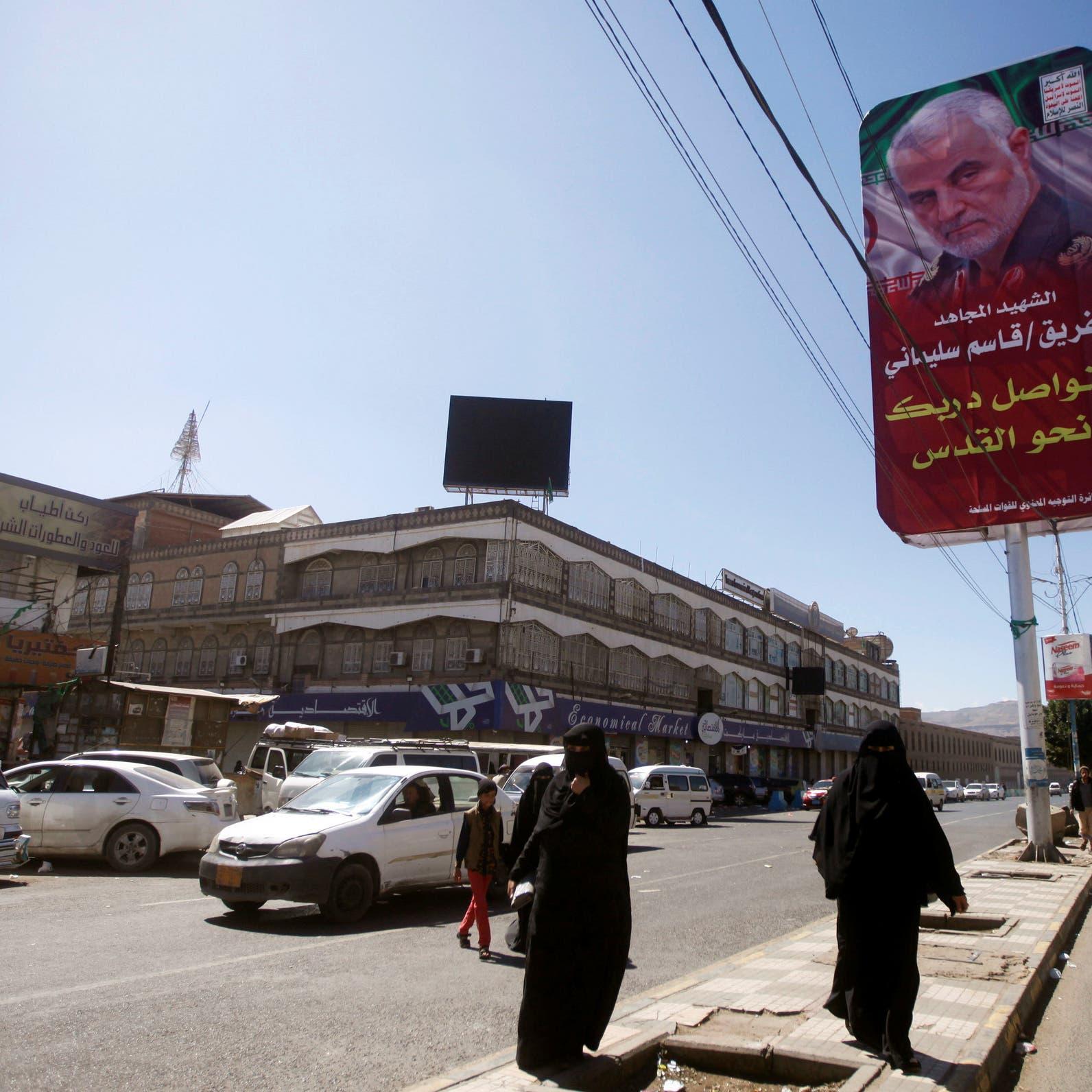 سفير إيران لدى الحوثيين.. ضابط بفيلق القدس يعمل مع شهلائي