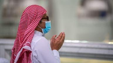السعودية.. تسجيل 401 إصابة بكورونا و466 حالة شفاء