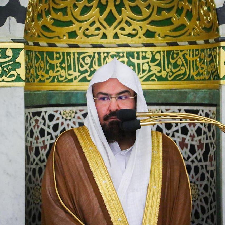 السديس لزوار المسجد النبوي: التزموا بالإجراءات الاحترازية
