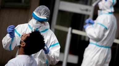 250 ألف وفاة بكورونا في أوروبا.. وإجراءات لكبح انتشار الفيروس