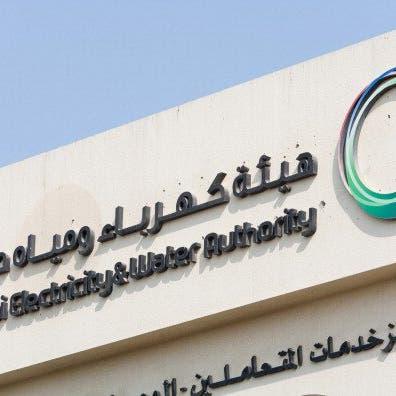 كهرباء دبي للعربية: إنجاز 23% من محطة حتا الكهرومائية