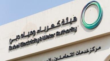 """كهرباء ومياه دبي"" بلا ديون بعد سداد آخر سنداتها بـ1.5 مليار دولار"