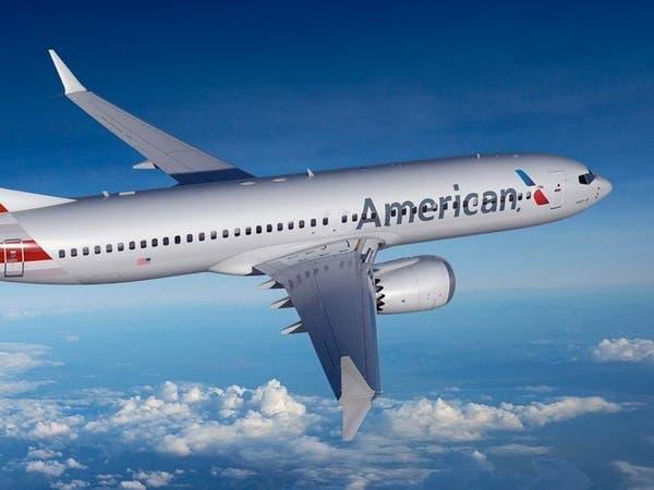 الخطوط الأميركية تعتزم بدء تشغيل طائرة بوينغ 737 ماكس
