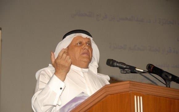 عبدالله عبدالرحمن الزيد