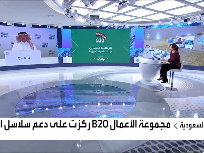 """رئيس """"الأعمال السعودية"""" للعربية: تقديم 25 توصية لقادة G20 لإنعاش الاقتصاد العالمي"""
