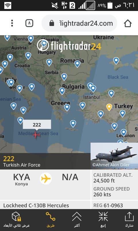 رحلات الطائرات التركية إلى ليبيا الأحد
