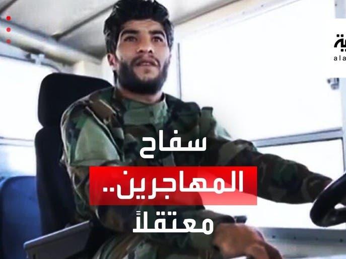 """اعتقال """"البيدجا"""" أخطر مهربي البشر والوقود في ليبيا"""