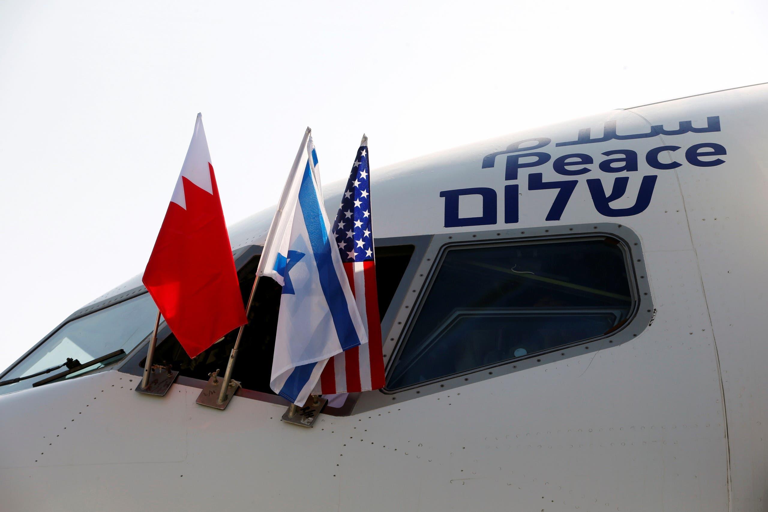 الطائرة الإسرائيلية قبل إقلاعها إلى المنامة