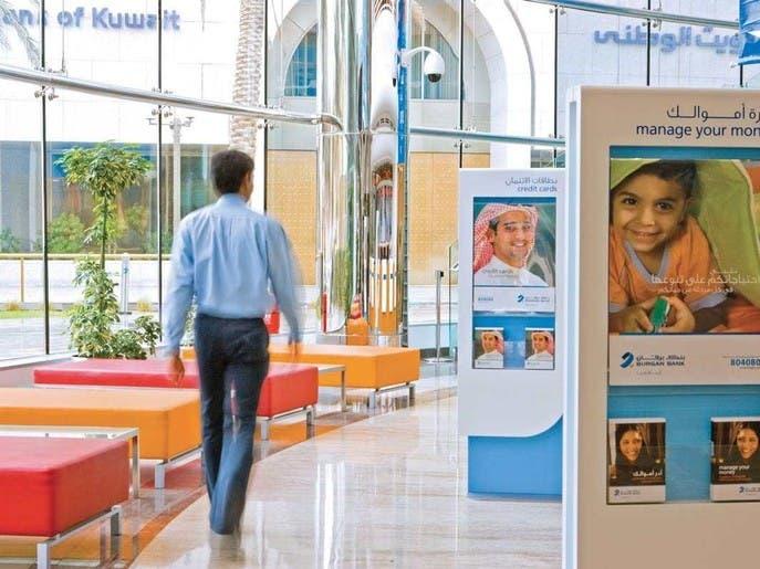 صحيفة: 13 مليار دولار قروض الوافدين في الكويت