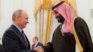 بوتين: التعاون الروسي السعودي ساهم في ضمان استقرار أسواق الطاقة