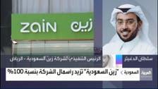 """رئيس """"زين"""" للعربية: الديون ستتقلص من 16 لـ12 مليار ريال.. ولن نقترض"""