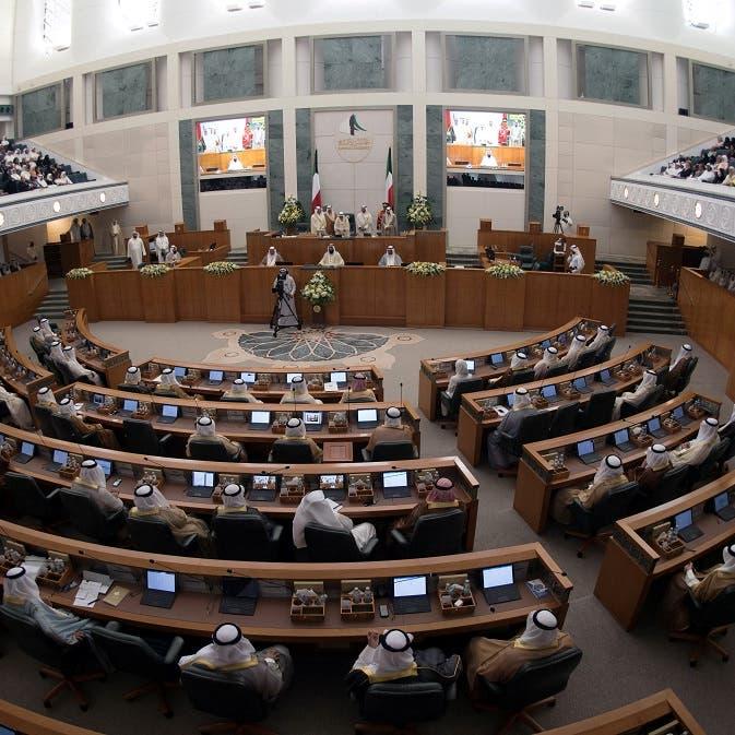 Emir of Kuwait tells parliament: reform needed, stop disputes