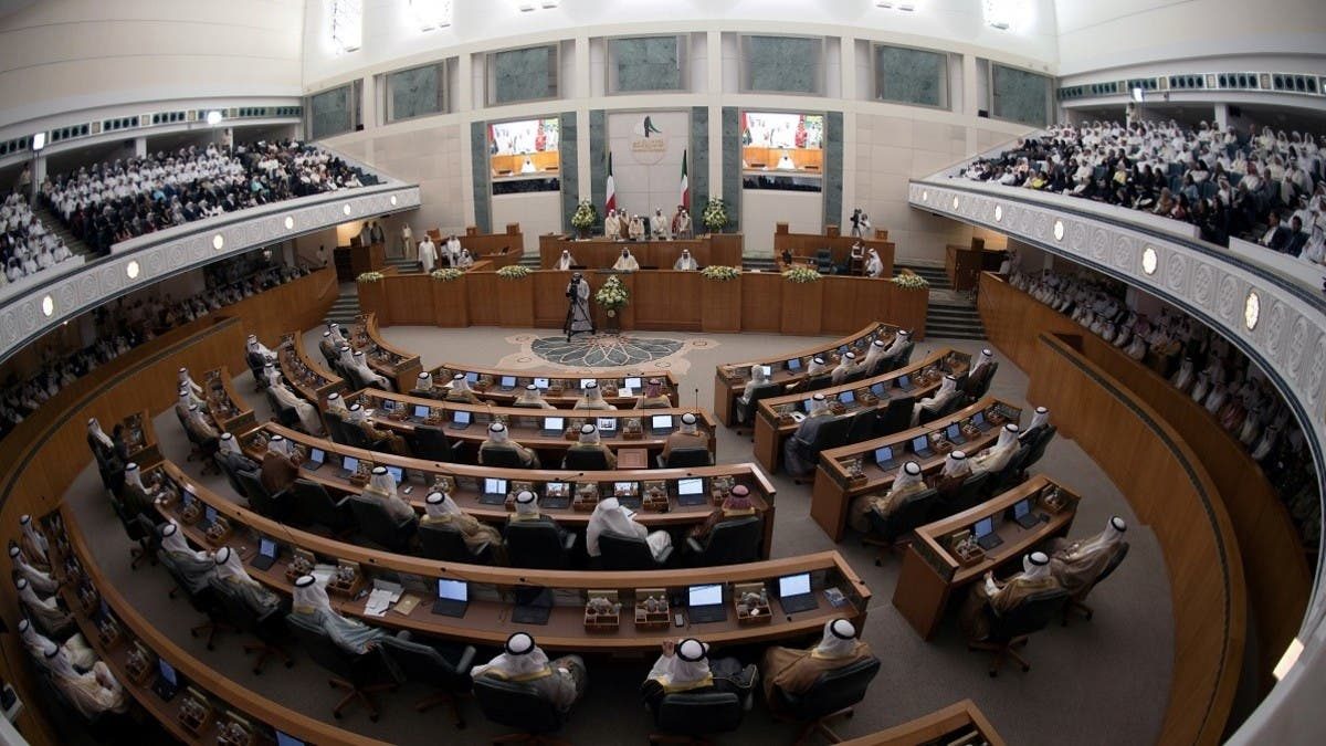 Kuwait approves decree to hold December 5 National Assembly elections thumbnail