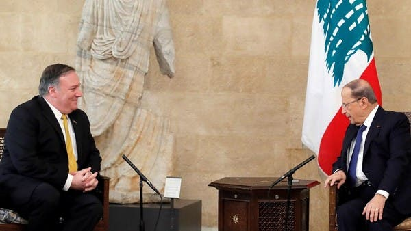 Listen to demands of protesters, Pompeo tells Lebanon's president