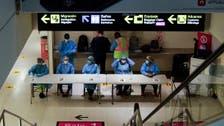 Coronavirus: Panama offers COVID-19 tests to international travelers