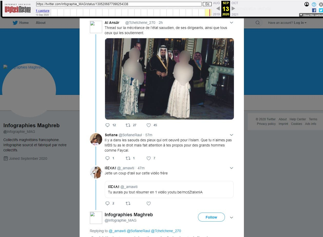 A screenshot of the @tchetchene_270 Twitter account, tweeting against Saudi Arabia in French, obtained using the Wayback Machine. The tweet reads Thread on the disbelief of the Saudi state, its leaders, and all those who support them. (Screengrab)
