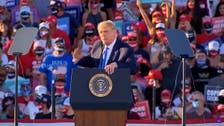 اگر صرف قانونی ووٹوں کی گنتی ہوئی تو بآسانی صدارتی انتخابات جیت جاؤں گا: ٹرمپ