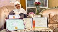 ستينية سعودية تواصل دراستها.. وهذه قصتها