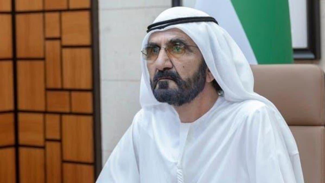 Muhmmad Bin Rashid