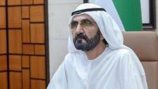 متحدہ عرب امارات کی کابینہ نے اسرائیل سے امن معاہدے کی منظوری دے دی