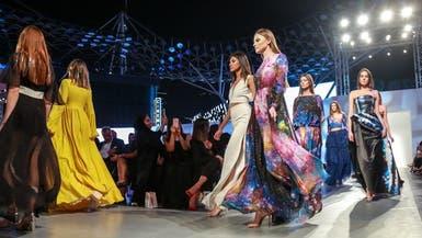 أي تعديلات ستطرأ على أسبوع الموضة العربي بسبب كورونا؟