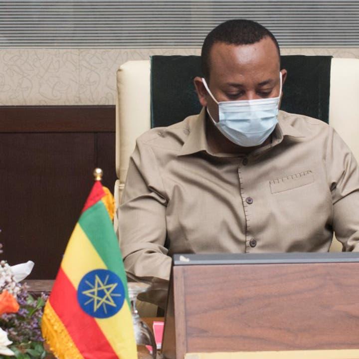 أبي يتهم السودان بإيواء مقاتلين يؤججون الصراعات في إثيوبيا