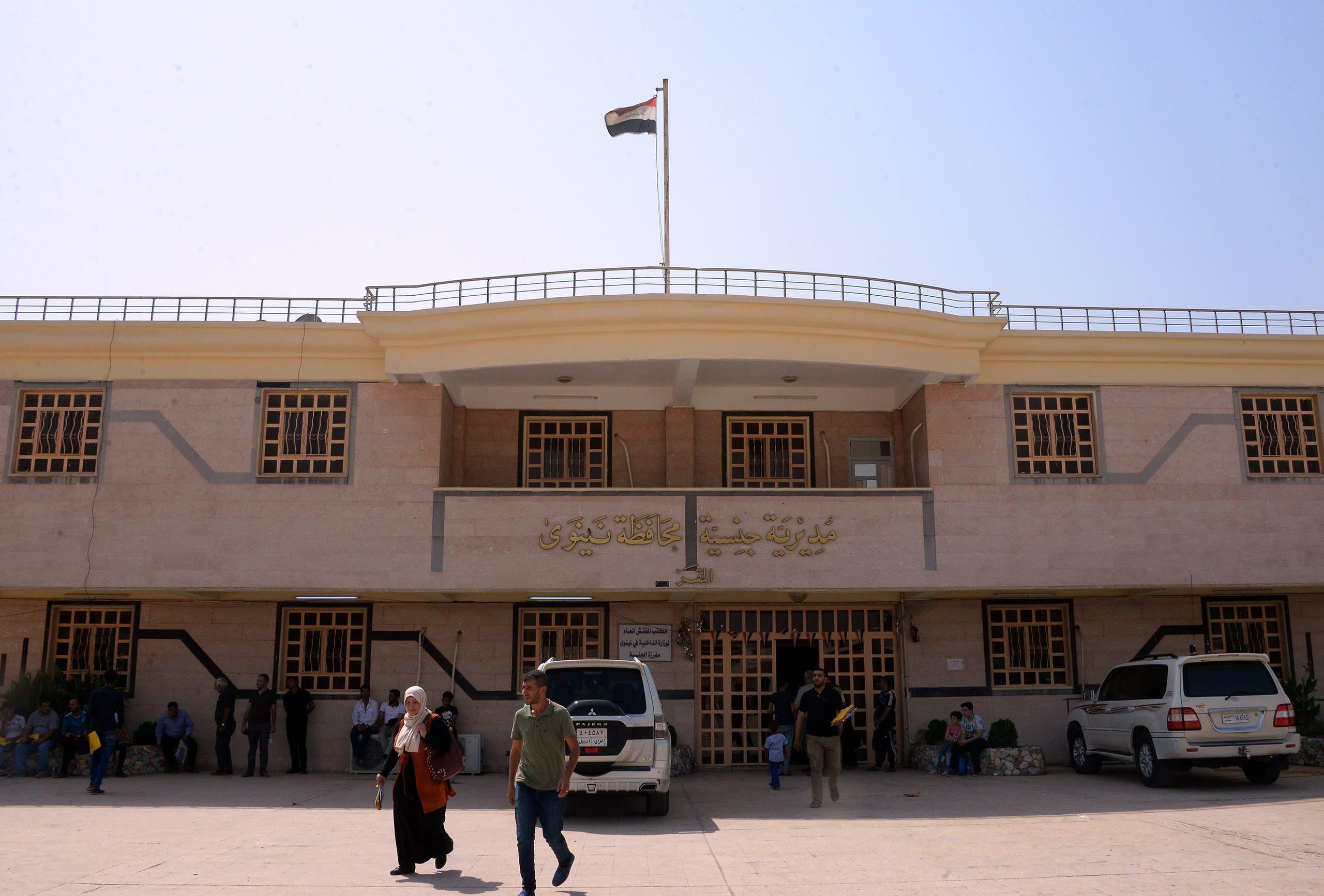 مبنى محافظة نينوى (أرشيفية)