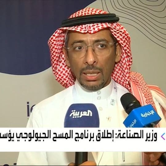 الخريف للعربية: سنرسي قاعدة صلبة لانطلاقه جديدة لقطاع التعدين
