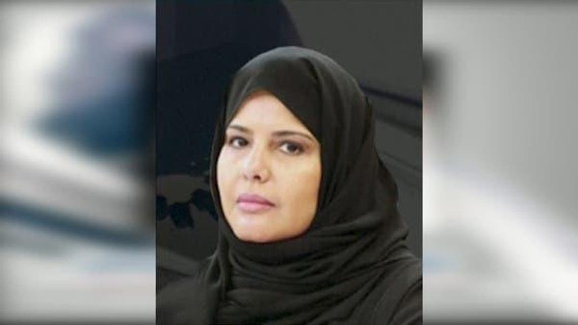 حنان بنت عبدالرحیم الاحمدی