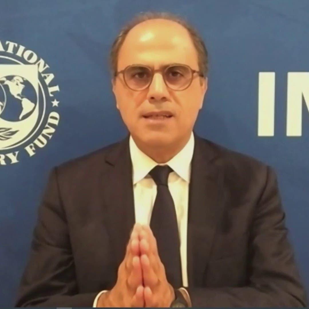 صندوق النقد للعربية: أغلب دول المنطقة تواجه انكماشا