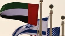 معاہدۂ ابراہیم علاقائی امن کے حصول کے لیے ایک اہم قدم ہے: اماراتی وزیر