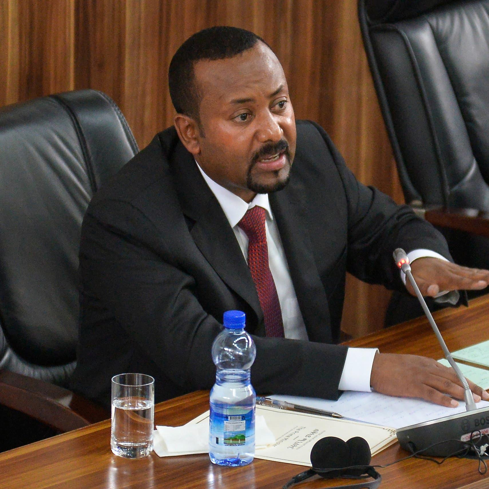 """تحرك عسكري في إثيوبيا.. وأبي يتحدث عن """"خط أحمر"""""""