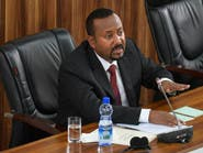 أبي أحمد: العنف في إثيوبيا أججه مقاتلون مدربون في السودان