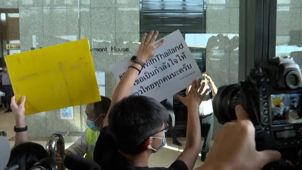 Watch: Hong Kong activists front up to Thai consulate in protest support