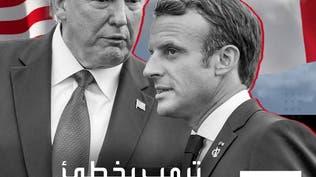 هفوة ترمب تحول ماكرون رئيسا لوزراء فرنسا